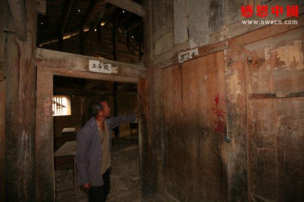 """卢祖江/9 """"我不是担心房子的木头会散架,我担心的是漏雨多了会让木头..."""