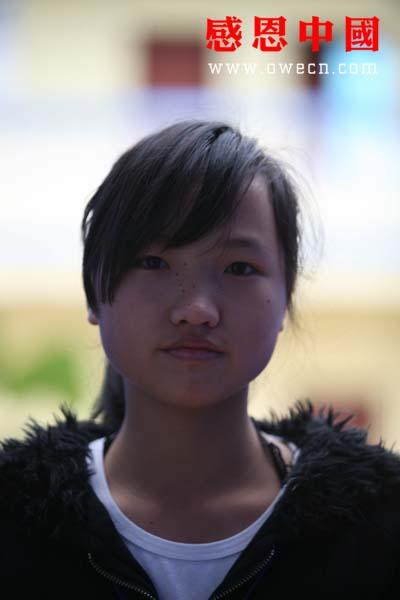 李菊高中一年级 已回执 nyyz060